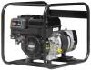 generator curent b&s 2001bsb
