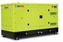 Generator Genpower GNT 120